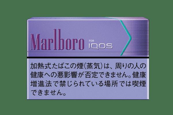 マールボロ・パープル・メンソール