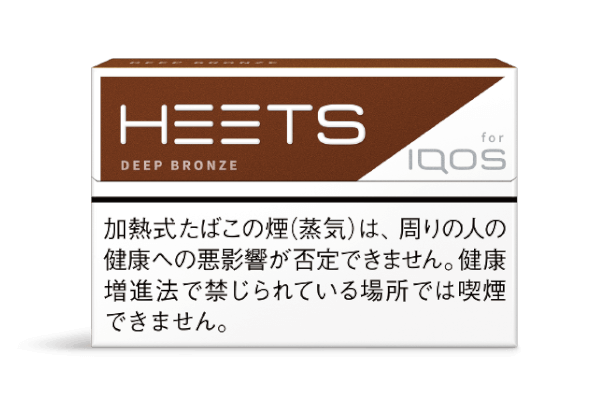 ヒーツ・ディープ・ブロンズ