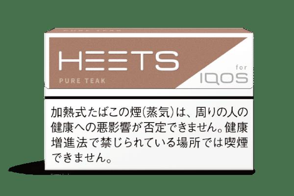 ヒーツ・ピュア・ティーク
