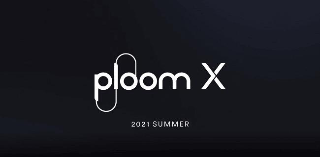 プルームエックスのロゴ