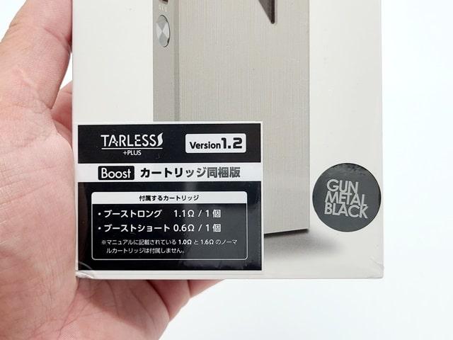 ターレス・プラス「ガンメタルブラック」のパッケージ