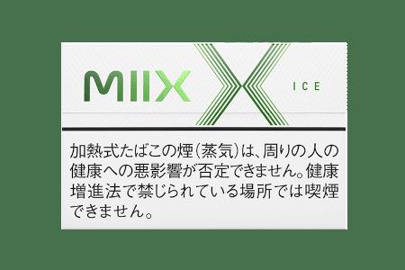 MIIX アイス