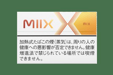 MIIX ミックス