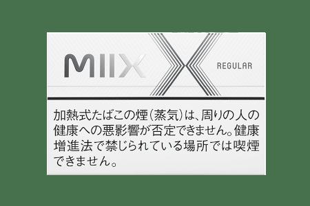 MIIX レギュラー