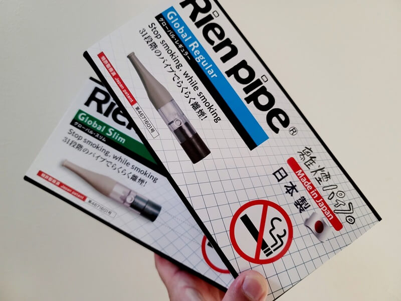 離煙パイプは2種類用意されている