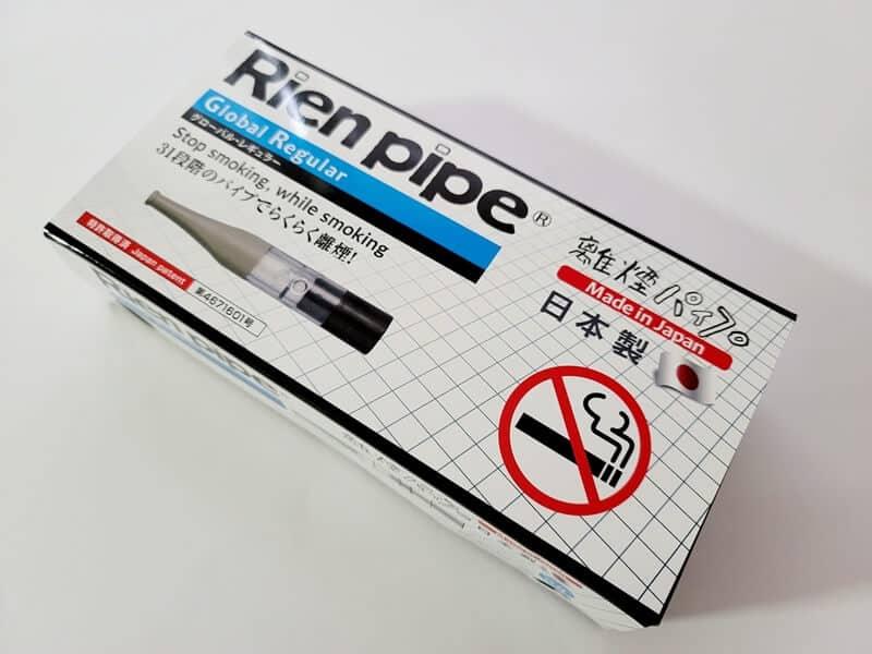 離煙パイプのパッケージ