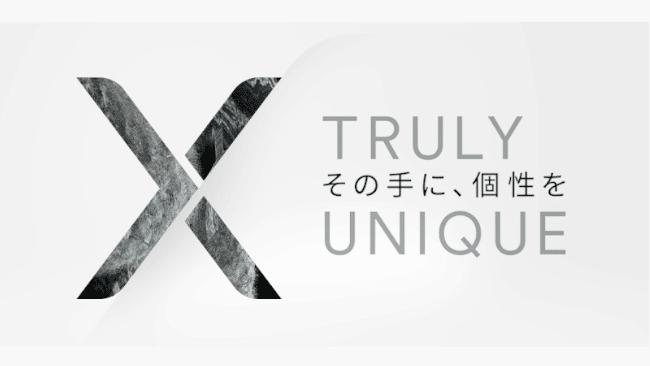 プルーム・エックス / ploom X