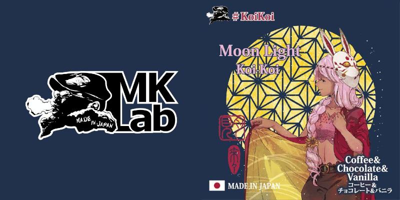 MK Lab koi-koiシリーズについて