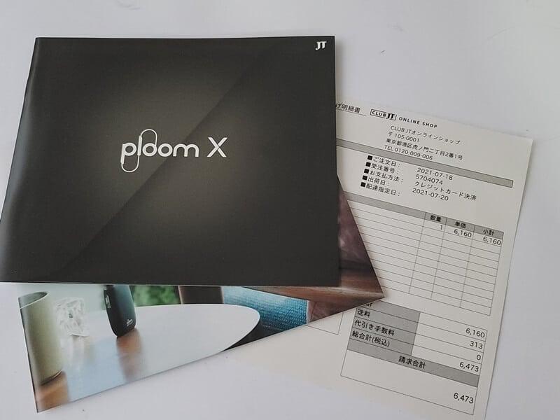 プルームX のフレーバーを全種類吸ってみた感想