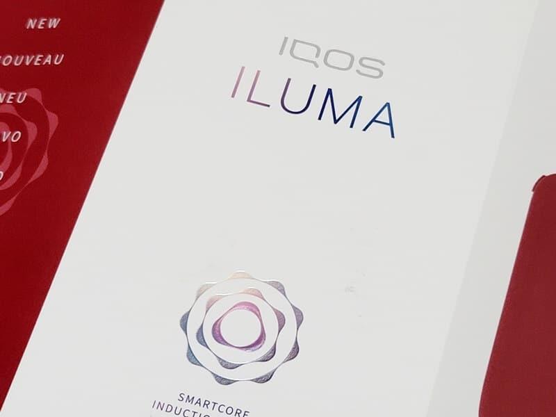 IQOSイルマのパッケージの包み紙